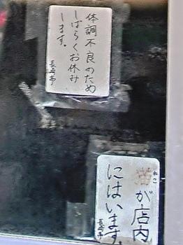 CIMG0888.JPG