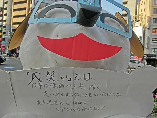 CIMG2756.JPG