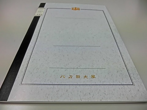 CIMG4099.JPG