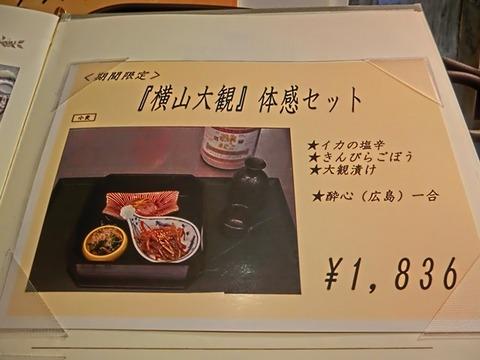 CIMG4954.JPG