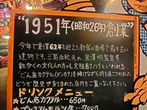 CIMG6218.JPG