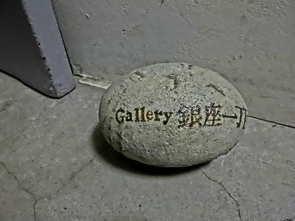 CIMG7282.JPG