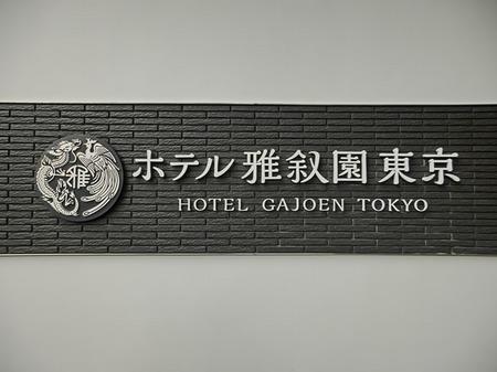 CIMG9582.JPG